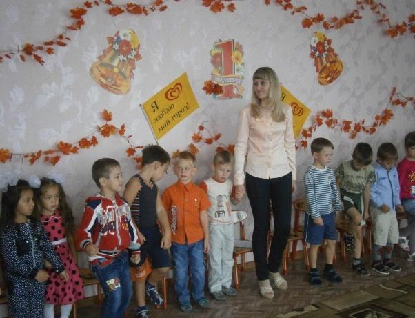 Сценарий урока 1 сентября моя малая родина